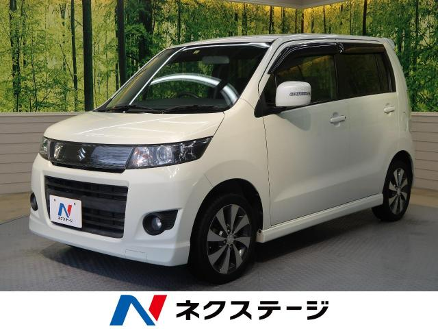 SUZUKIWAGON R STINGRAY LIMITED Ⅱ