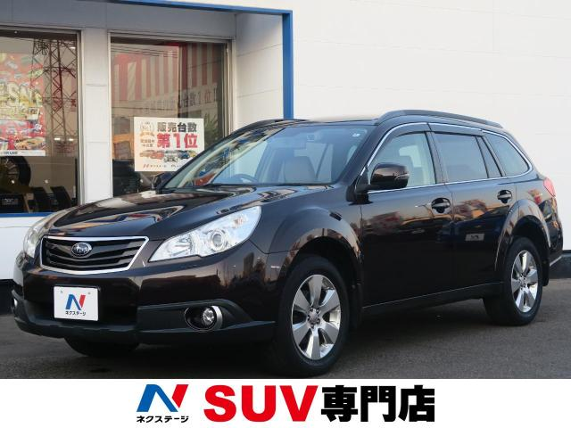 SUBARUOUTBACK 2.5I EYE SIGHT EX EDITION