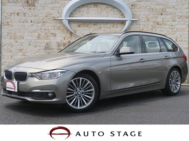 BMW3 SERIES 320i TOURING LUXURY