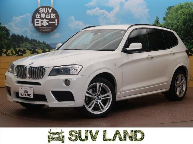 BMWX3 X DRIVE 20D