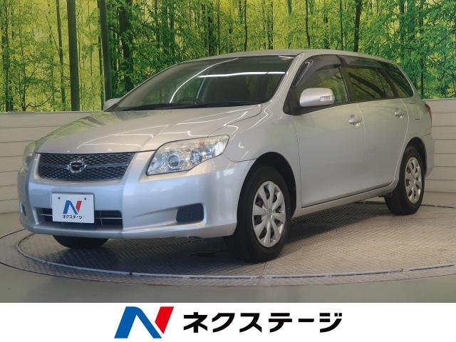 TOYOTACOROLLA FIELDER 1.5X HID SELECTION