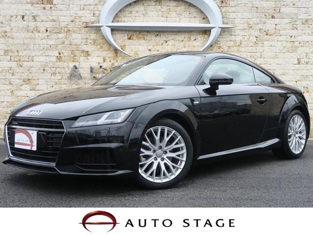 AUDITT COUPE 2.0TFSI QUATTRO S LINE PACKAGE