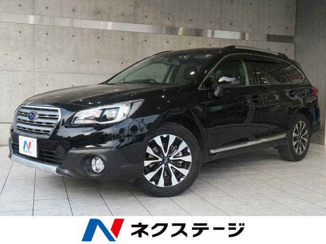 SUBARUOUTBACK LIMITED