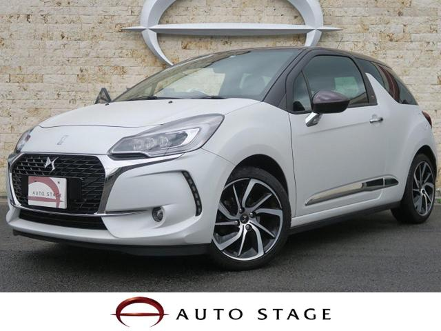 CITROENDS3 GIVENCHY LE MAKE UP
