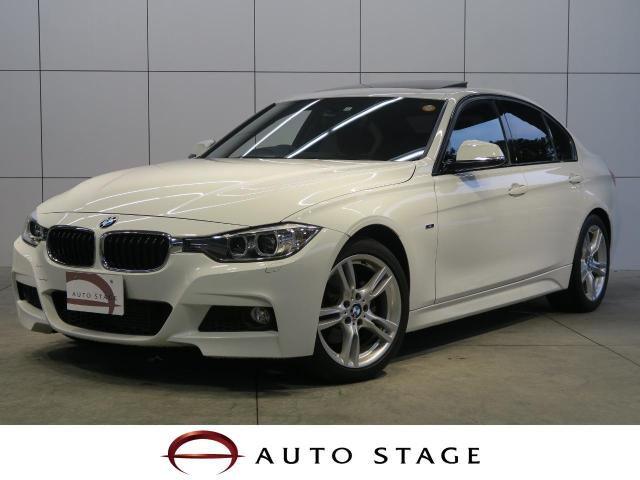 BMW3 SERIES 320D BLUE PERFORMANCE M SPORT