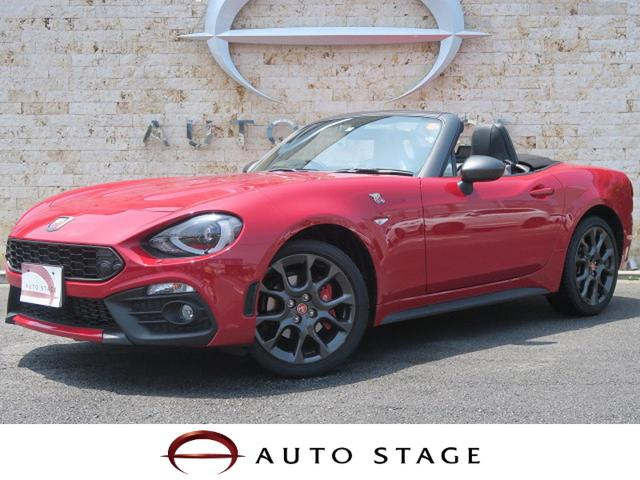 ABARTHABARTH 124 SPIDER BASE GRADE
