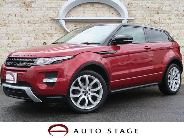 LAND ROVERRANGE ROVER EVOQUE COUPE DYNAMIC