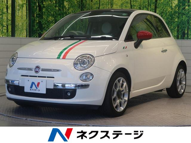 FIAT500 TWIN AIR LOUNGE