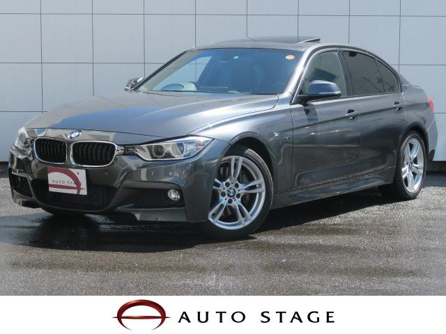 BMW3 SERIES ACTIVE HYBRID 3 M SPORT
