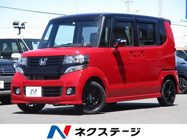 HONDAN BOX CUSTOM 2TONE COLOR STYLE G SPECIAL EDITION SS PACKAGE