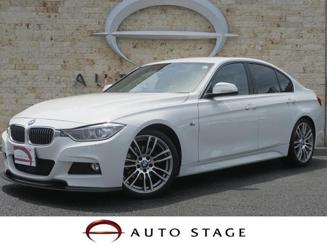 BMW3 SERIES 320D EXCLUSIVE SPORT