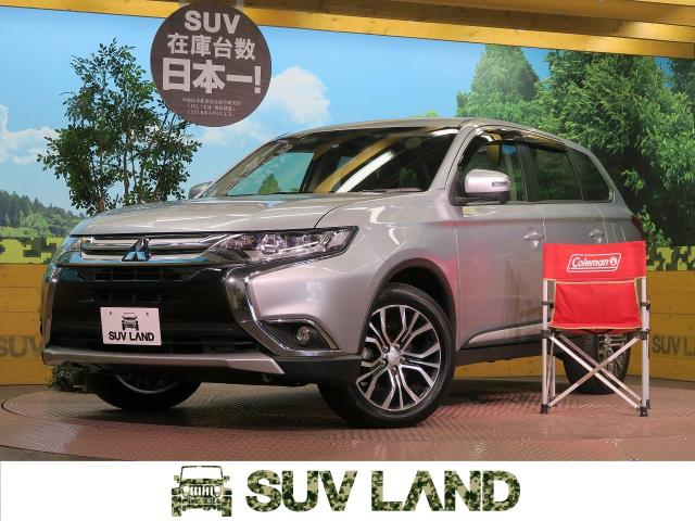 MITSUBISHIOUTLANDER 20G SAFETY PACKAGE