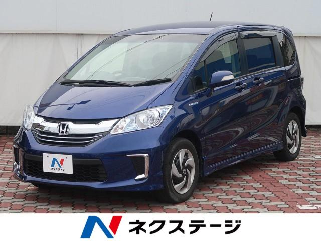 HONDAFREED HYBRID HYBRID JUST SELECTION