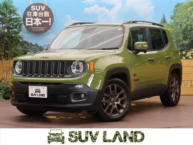 CHRYSLER JEEPJEEP RENEGADE 75TH ANNIVERSARY EDITION
