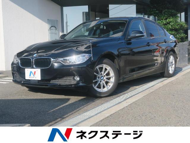 BMW3 SERIES 320D BLUE PERFORMANCE