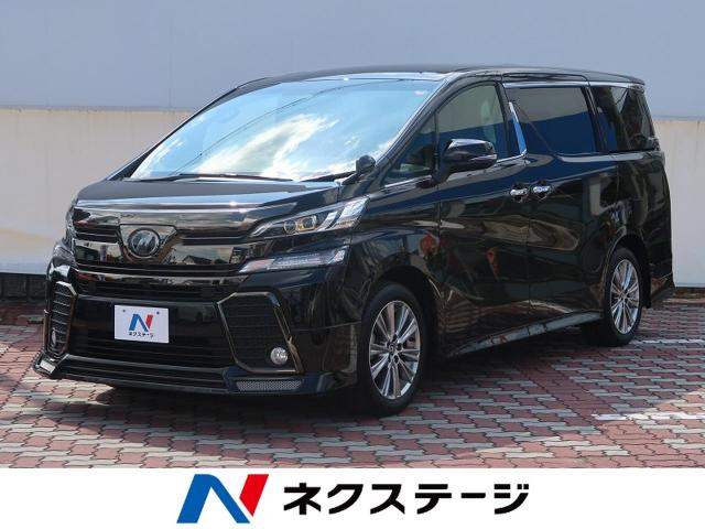 Toyota Vellfire 2 5z A Edition Golden Eyes Dba Agh30w Color Purple