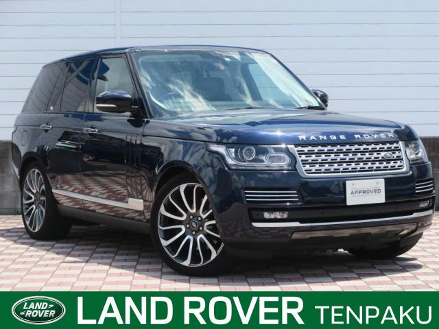 Land Rover Range Autobiography Color Blue 238 2767432