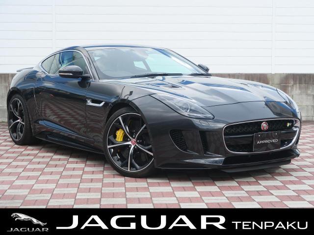 Jaguar F Type R Awd Coupe Color White 808 2767469