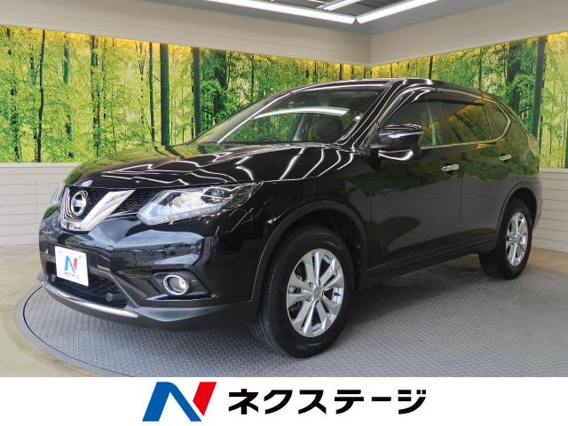 NISSANX-TRAIL 20S EMERGENCY BRAKE PACKAGE
