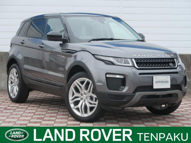 LAND ROVERRANGE ROVER EVOQUE SE PLUS