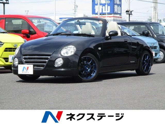DAIHATSUCOPEN ULTIMATE LEATHER EDITION