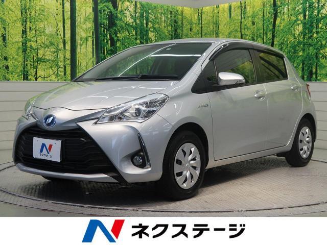 Toyota Vitz Hybrid F Daa Nhp130 Color Silver 16 300km 9 893 046