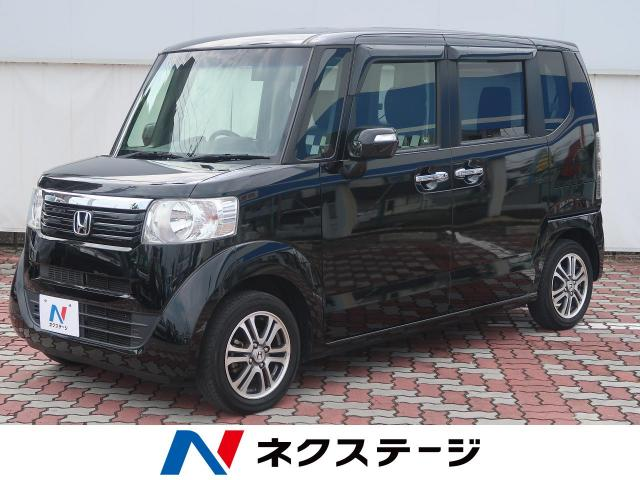 HONDAN BOX PLUS G SPECIAL EDITION SS PACKAGE