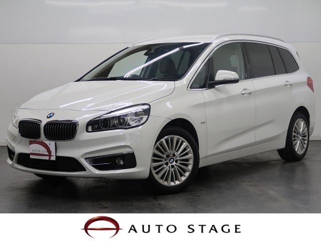BMW2 SERIES 218D GRAN TOURER LUXURY