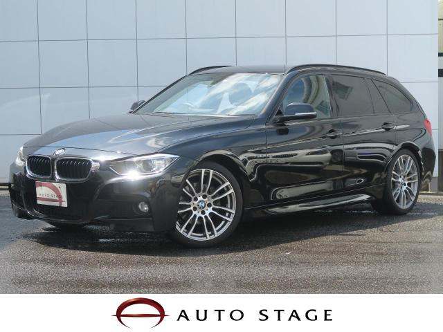 BMW3 SERIES 320D BLUE PERFORMANCE TOURING M SPORT