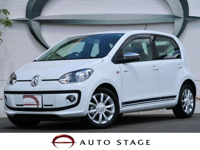 VOLKSWAGENUP! JEANS UP!