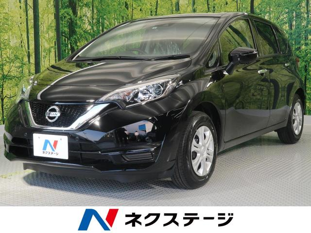 NISSANNOTE