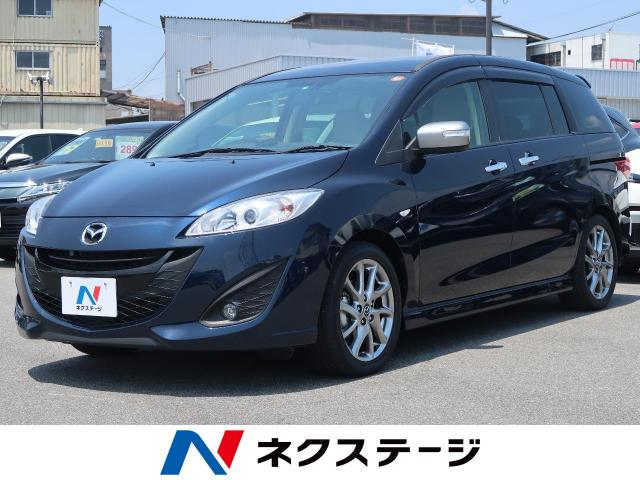 MAZDAPREMACY 20S-SKYACTIV CELEBLE
