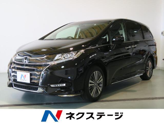 Honda Odyssey Hybrid Color Black 532 2774206