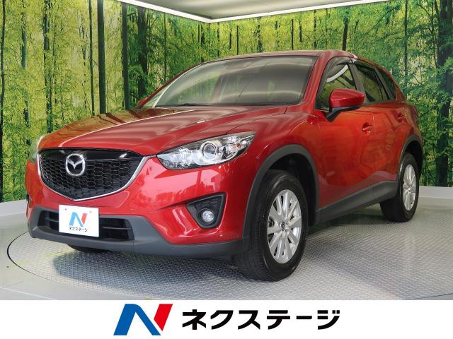 MAZDACX-5 20S L PACKAGE
