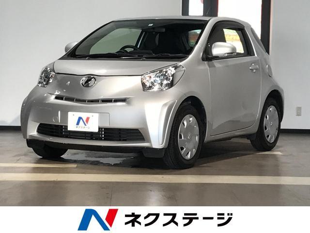 Toyotaiq 100x 2 Seater