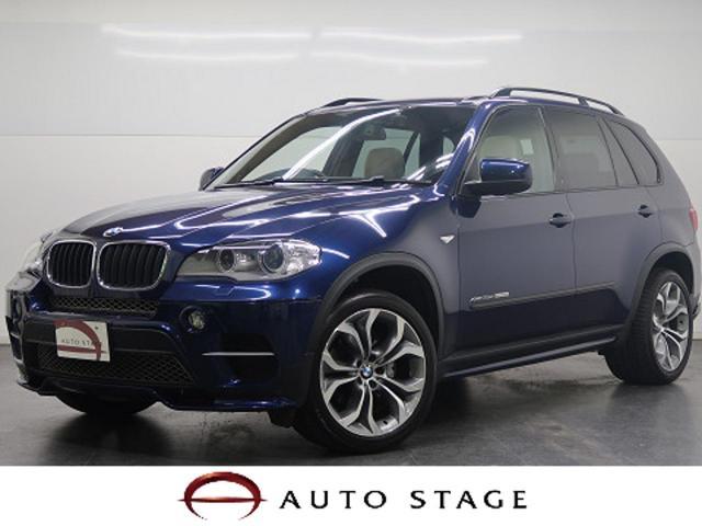 BMWX5 X DRIVE 35D BLUE PERFORMANCE