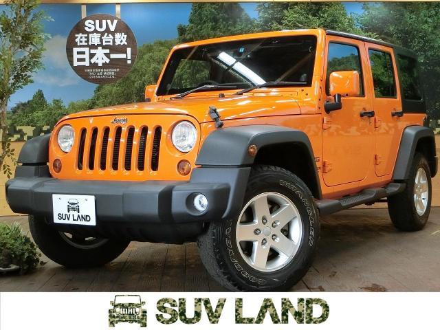 CHRYSLER JEEPJEEP WRANGLER UNLIMITED ORANGE
