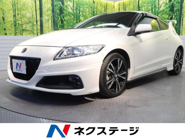 HONDACR-Z ALPHA DRESSED LABEL Ⅱ