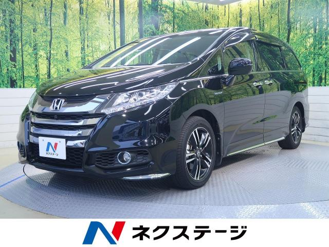 Honda Odyssey Hybrid Absolute Sensing Advanced Package Color Black 241 2775604