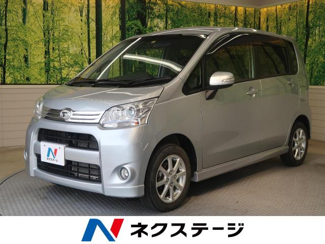 DAIHATSUMOVE X LIMITED