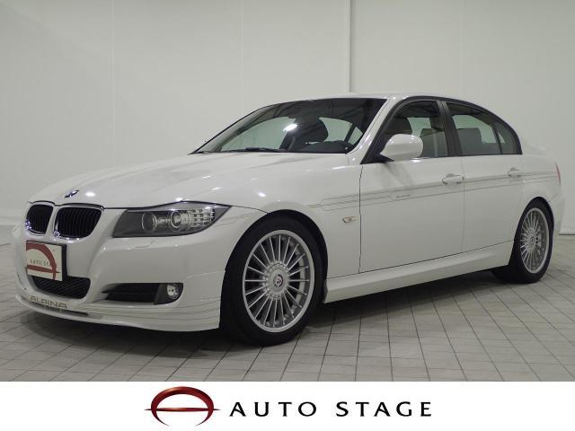 BMW ALPINAD3 BITURBO LIMOUSINE