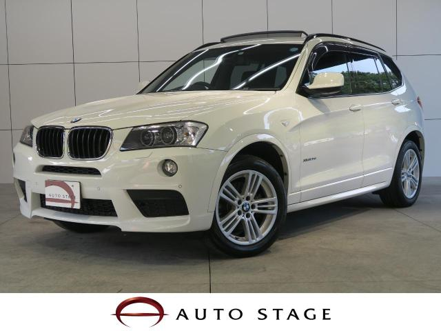 BMWX3 X DRIVE 20D BLUEPERFORMANCE M-SPORT PACKAGE