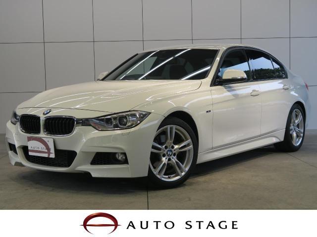 BMW3 SERIES 320D BLUE PERFORMANCE M SPORT