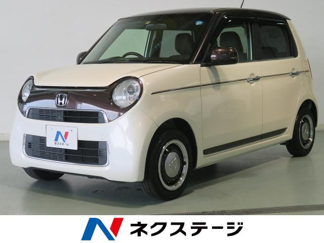 HONDAN-ONE G SPECIAL EDITION SS BROWN STYLE PACKAGE