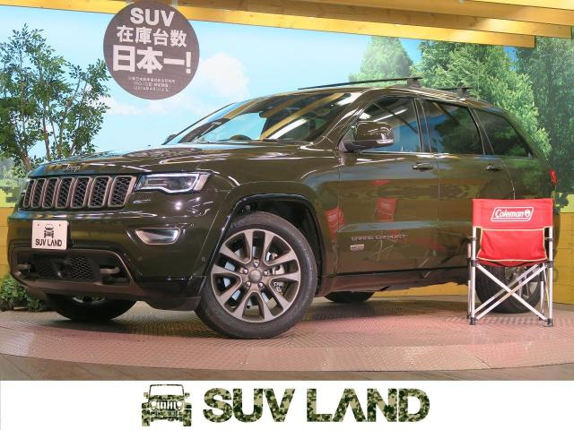 Chrysler Jeep Grand Cherokee 75th Anniversary Edition Color Green 801 2779062