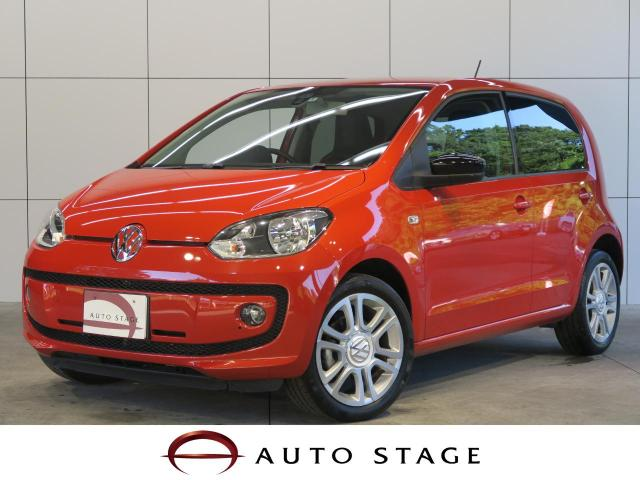 VOLKSWAGENUP! ORANGE UP!