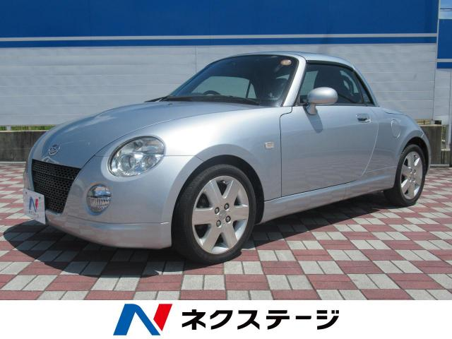 DAIHATSUCOPEN ACTIVE TOP