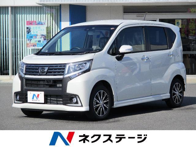 Daihatsu Move Custom X Hyper Sa Ii Dba La150s Color White 6 200