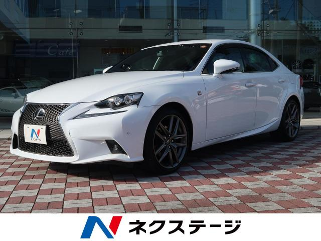 2013 LEXUS IS IS250 F SPORT (DBA GSE30)