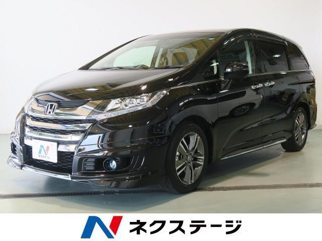 Hondaodyssey Hybrid Absolute Honda Sensing Ex Package